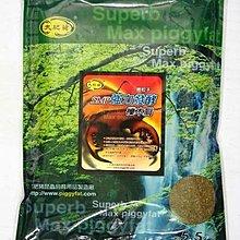 【虫話森林】大肥豬-SMP強力發酵櫟木屑5.5L(適用種大鍬、色鍬、鋸鍬、鹿角、深山屬等幼蟲)