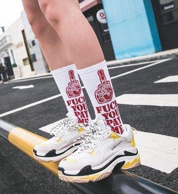 【黑殿】百搭潮流個性中指FK棉質中筒襪 個性潮流短襪中襪 男女同款百搭嘻哈滑板襪