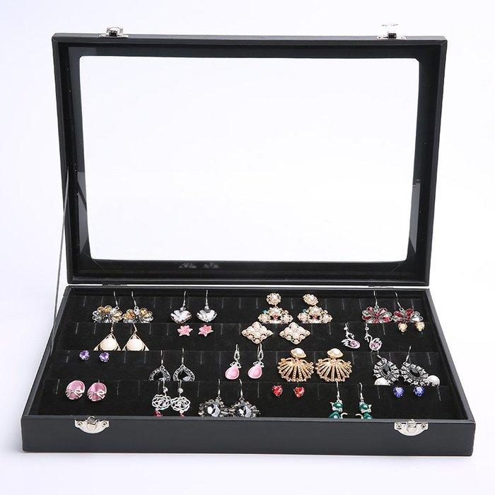衣萊時尚-首飾收納盒子耳釘耳環收納整理收藏盒大展示架耳墜飾品珠寶箱(規格不同價格不同喔)