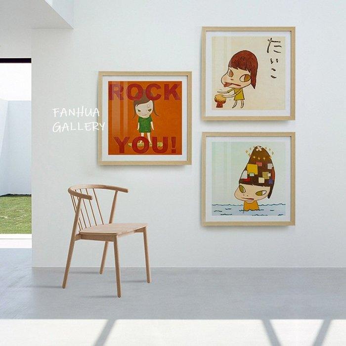 C - R - A - Z - Y - T - O - W - N 奈良美智掛畫人文藝術裝飾畫兒童房間掛畫 民宿掛畫現代裝飾畫奈良美智夢遊娃娃兒童房掛畫方形版畫