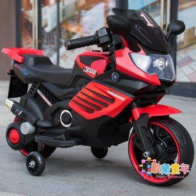 新款兒童電動摩托車寶寶大號三輪車男女小孩電瓶玩具車可坐人 XW