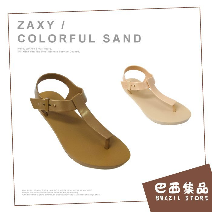 ZAXY Colorful Sand 華美涼鞋