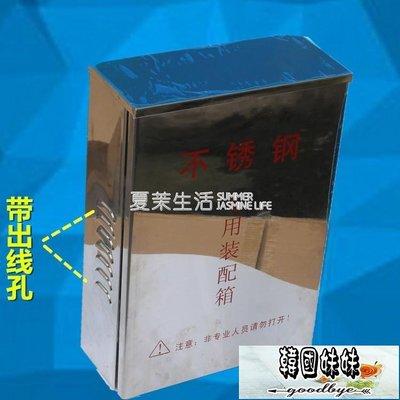 防水盒 監控防水箱帶鎖監控電源不銹鋼防...