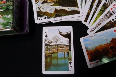 夢迴江南 蘇州園林風光 撲克牌 值得收藏