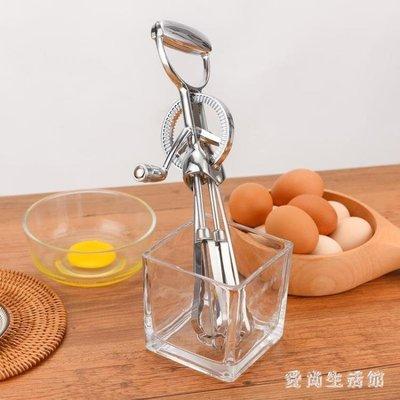 打蛋器 家用手持式不銹鋼攪蛋棒打雞蛋攪拌器廚房小工具 AW10299