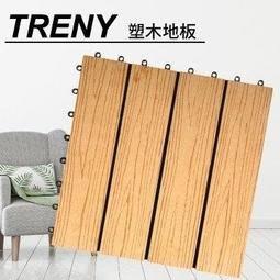 【TRENY直營】TRENY 直木紋 ...