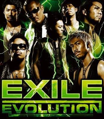 日版限定盤B全新未拆 --- EXILE ( 放浪兄弟 ) ~ EVOLUTION EXILE ( CD+DVD )