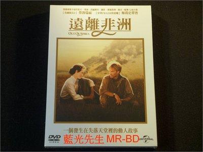 [DVD] - 遠離非洲 Out of Africa ( 台灣正版 ) -【 海上求生記 】勞勃瑞福