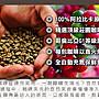 [五角咖啡]濾掛式咖啡禮盒熱情上市,充氮保鮮包裝.(淺.中烘培)5小包1入(1盒3入)
