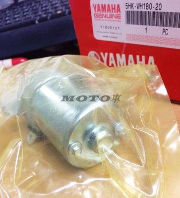 《MOTO車》山葉原廠 啟動馬達 起動馬達 RS100 CUXI100 JOG100 RSZ 5HK馬達