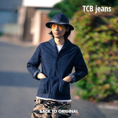 BTO 日本【TCB】SEAMEN JUMPERS USN 海軍薄型甲板外套