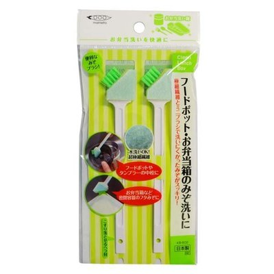省錢工坊-日本製便當盒蓋溝槽刷【二入】保溫瓶蓋瓶栓間隙清洗刷具組 牙刷頭 彈蓋保溫瓶 象印 三光 膳魔師 保溫杯 樂扣