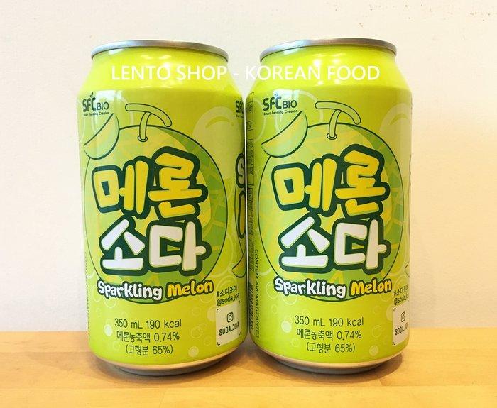 LENTO SHOP - 韓國 SFC Sangil 哈密瓜蘇打 哈密瓜汽水 Melon Soda 350ml/罐