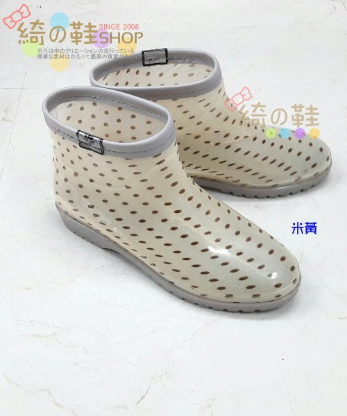 ☆綺的鞋鋪子☆ 【三和牌】 08 米黃 2W 都會街頭女孩 防水短雨靴 工作 兩用 女短靴 台灣製造 米黃