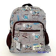 【YOGSBEAR】1111特價 台灣製造 I 防水 耐重 後背包 休閒包 雙肩背包 書包 媽媽包  (YG06)