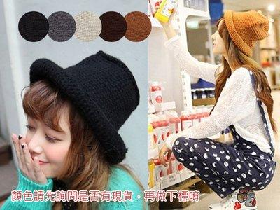 超哥小舖【A4014】可愛甜美 韓風厚款純色針織漁夫帽 捲邊毛線帽編織毛帽盆帽禦寒流保暖