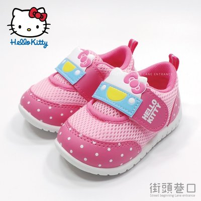 Hello Kitty 凱蒂貓 布鞋 ...
