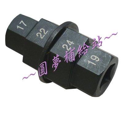 【圓夢補給站】4合1機車後車輪維修工具 4-In-1 Hex Axle tool