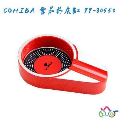 COHIBA 雪茄菸灰缸 99-80550 雪茄專用菸灰缸 煙灰缸 水煙壺 煙具 MY-CAR嚴選