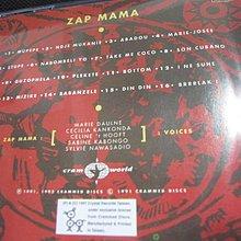 [真的好CD] Zap Mama
