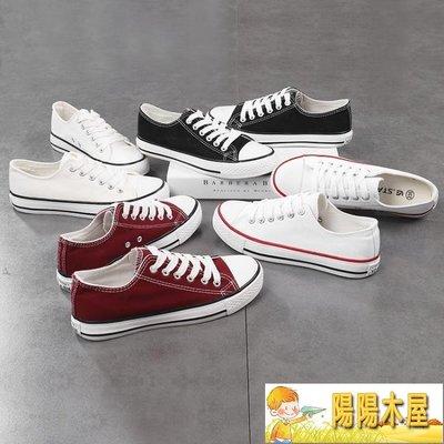 帆布鞋女秋季學生韓版原宿平底板鞋球鞋小白鞋【陽陽木屋】