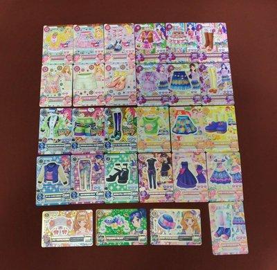偶像學園 第二季第四彈 N卡全套28張含3張N卡頭飾。 全部都有包透明卡套