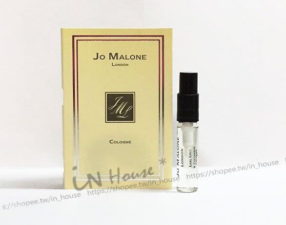 IN House* 英倫經典 伯爵茶與小黃瓜 中性 淡香水 隨身 試用瓶 試管香水 (特價)