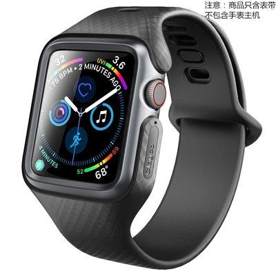 小花精品店-蘋果Apple Watch 4/5表帶44mm Clayco保護殼套iWatch手表帶40MM