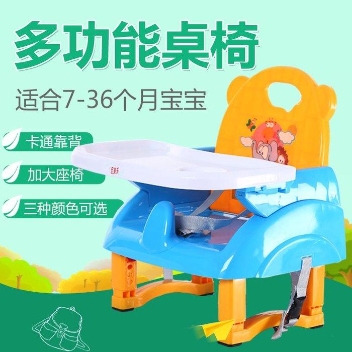 兒童餐椅寶寶小板凳便攜式嬰兒椅子多功能吃飯餐桌椅BB座椅可折疊YS