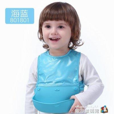 寶寶吃飯硅膠加大號超軟防水圍兜