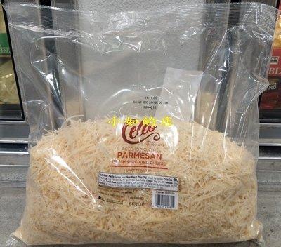 【小如的店】好市多代購~CELLO 帕瑪森乾酪絲/乳酪絲(每包1.36kg)可放凱薩沙拉.燉菜.義大利麵.披薩最上層