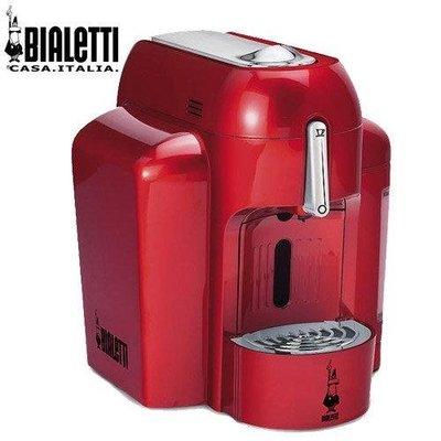Bialetti 義式膠囊咖啡機MINI-X1 CF-62  法拉利紅