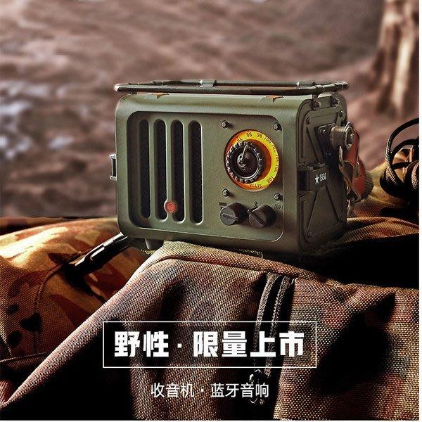 5Cgo【鴿樓】會員有優惠 560449269633  貓王收音機 WD101GN radiooo野性便攜式藍牙音響小音