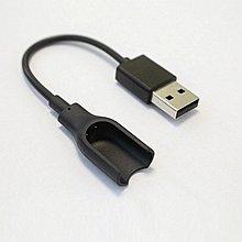 【呱呱店舖】小米手環3 充電器 3代 智能手環配件 專用充電線 充電器