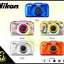 ES數位 Nikon Coolplx W150 防水相機 防水1...
