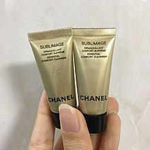 Chanel Sublimage Essential Comfort Cleanser 5ml