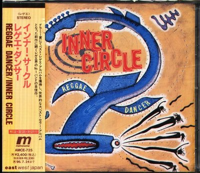 K - Inner Circle - Reggae Dancer - 日版 +2BONUS - NEW