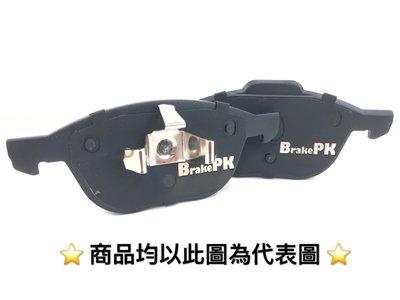 BrakePK - SUBARU 速霸路 Impreza 硬皮鯊 GR WRX STI 前輪 來令片 - BPK00556 - 道路版