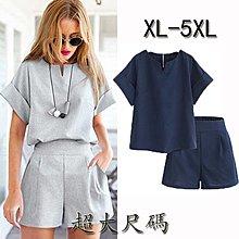 超大尺碼歐美風短袖上衣短褲兩件套套裝 XL-5XL A301