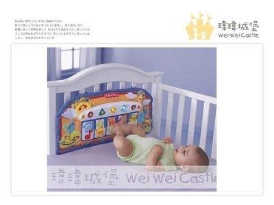 ♪♫瑋瑋城堡✲玩具出租♪♫ (二手出售) 費雪 踢踢腳鋼琴(L)