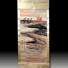 【 金王記拍寶網 】S468 中國近代書畫家 方濟眾 款 手繪書法捲軸一幅 高原圖 罕見 稀少~