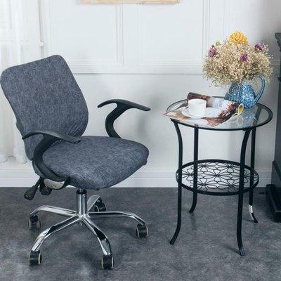 四季通用辦公室轉椅椅子套分體式旋轉電腦椅彈力罩老板椅座椅椅套