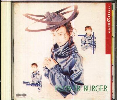 K - Fair Child - Flower Burger - 日版 FAIRCHILD 1989