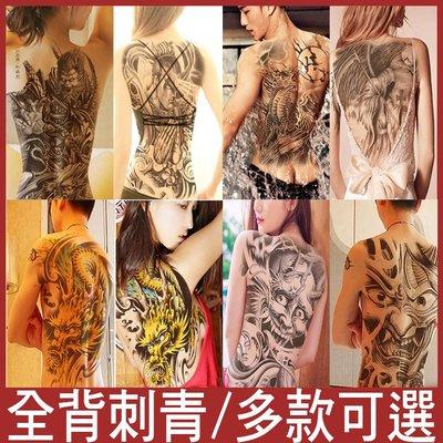 《刺青貼紙》紋身貼紙 防水紋身貼紙 Tattoo 金屬紋身貼紙 比基尼 海灘褲 鬼頭 關公