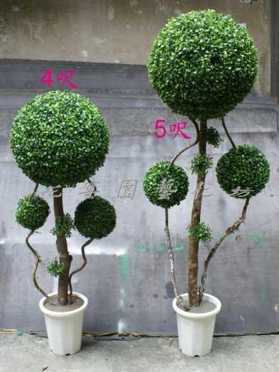 【花宴】人造樹*4尺 三球造形修剪樹*婚禮~禮堂佈置~櫥窗~居家擺設都非常優雅~