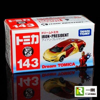 【TOMICA NO.143】全新盒裝 多美汽車 復仇者聯盟 鋼鐵人 Iron Man 夢幻跑車【台中一樂】