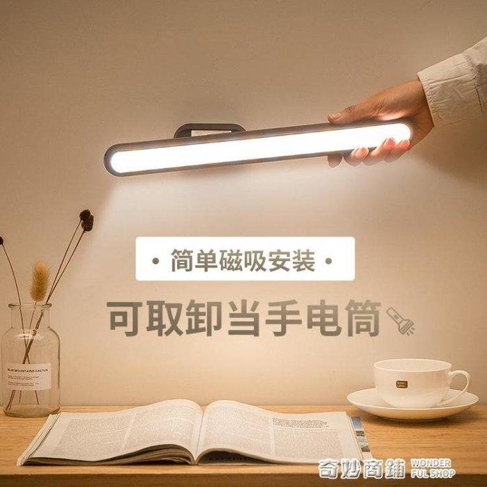 LED牆壁燈充電式臥室床頭現代簡約客廳陽台長條無線免打孔免接線
