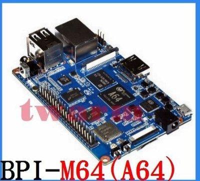 《德源科技》r)(現貨)2016新品香蕉派Banana Pi A64 (BPI-M64)四核2GB DDR 8GB