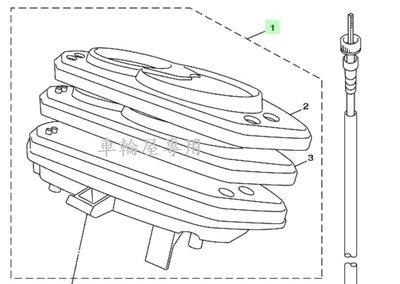 【車輪屋】YAMAHA 山葉原廠零件專賣 新勁戰二代飛旋 碼表 液晶儀表總成 台中台北 可安裝 另有其他原廠零件私訊優惠