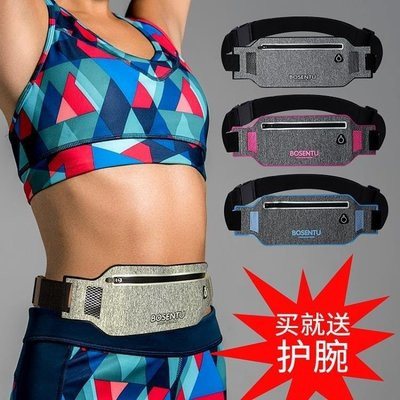 YEAHSHOP 運動腰包運動手機腰包女新品戶外跑步手機包男隱身多功能健身裝備迷你腰包322213Y185